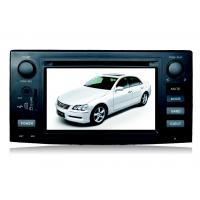 Quality Reiz 2007-2009 Car GPS Navigation System Real Time Clock RDS Function wholesale