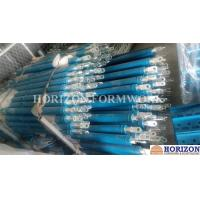 Eco Friendly Wall Formwork Systems Universal Push Pull Brace Steel Pipe Q235