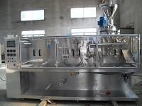 Buy cheap Horizontal price milk packing machine masala packing machine from wholesalers