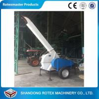 Cheap 1-2Ton / h Log Branch Disc Wood Chipper for 10-30mm Wood Chips for sale