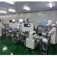 China Full automatic disposable surgical face mask making machine on sale