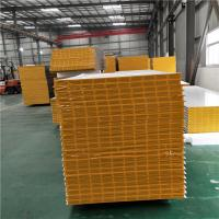 Quality green environmental 50mm mgo sandwich panel use for the container house wholesale