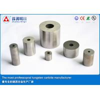 China ISO9001 2008 Cemented Carbide Products for Cold Stamping , Tungsten Carbide Tooling on sale
