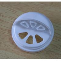 Buy cheap Removable Spices container plastic PE lid white with flap cap / press hole OEM product