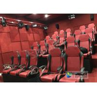 Quality Mini Home Luxury Seats 5D Movie Theater Equipment With Lightning , Fog Effect wholesale