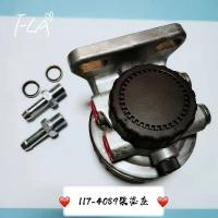 China Water Separator Fuel Filter Head Rust Proof 117-4089 FS19555 For E312 E320 E325 on sale