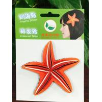 Buy cheap Lovely Cute Girls Velcro Hair Band Pad , Velcro Baby Hair Roller Clips product