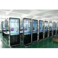 Buy cheap 55 Inch TFT - LCD Interactive Information Kiosks Touch Screen 1920 X 1080 Pixel product