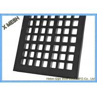 Quality Little Maintenance Wpolyurethane Screen Panels Black For Water Conservancy wholesale