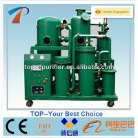 China Portable Multi-functional Vacuum Transformer Oil Regeneration Machine,high oil output and restore oil's property on sale