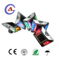 China Cat Eye solar Road Marker/Solar LED Road Reflector/Security Road studs on sale