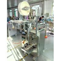 Quality Vertical Multi Function Plastic Pouch Paste Packing Machine High Speed wholesale