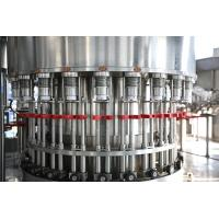 Buy cheap Sus Pure Water Filling Machines Automatic Mineral Water Production Line from wholesalers