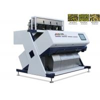 Quality Intelligent Operating System CCD Color Sorting Machine High Speed Line Scan wholesale