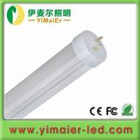 Quality 20w led tube light 1200mm 2000lm wholesale