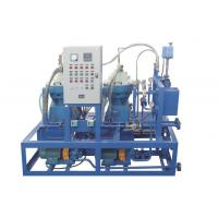 Quality Industrial Waste Oil Centrifuge Separator Machine For Fuel Oil  Treatment Plants wholesale