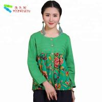 Quality YIZHIQIU ladies cotton tops and blouses Casual Blouse ropa mujer wholesale