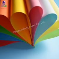 China A4 offset printing color paper, color copy paper A4 in China on sale