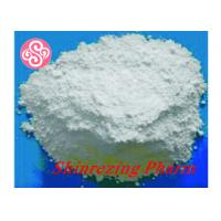 Quality Insoluble Plant Extract Powder Sodium Hyodeoxycholate FDA Approved 10421-49-5 wholesale