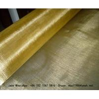 Quality Plain Weave Brass Filter Wire Mesh/Wire Cloth Used for Making Filters wholesale