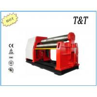 Buy cheap 4 ROLLER HYDRAULIC CNC BENDING MACHINE 12X2000MM from wholesalers
