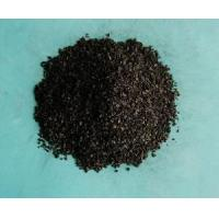 Quality Water Treatment Activated Carbon wholesale