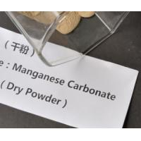 Cheap Mn 43.5 % Manganese Carbonate Powder , Manganese Sulphate Monohydrate Inorganic Compound Fertilizer for sale