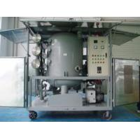 Buy cheap Insulation Oil Centrifuging Plant (ZJA) from wholesalers