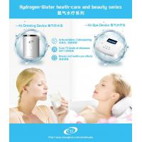 Cheap Daily Life Active Hydrogen Rich Water Generator For Repairing The Cells for sale