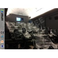 Quality Genuine Leather / Fiberglass 7D Cinema System , Special Effect System 60 Movie Chairs wholesale
