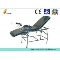 China Stainless Steel Medical Gynaecological Operating Room Tables, Gynaecological Chairs (ALS-OT015) on sale