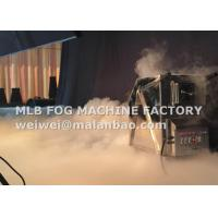 Buy cheap Indoor / Outdoor Stage Ground Hot Water / Dry Ice Machine MLB DIM-6000 product