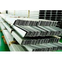 Quality Hot Dip Galvanised Steel Purlins 150 To 300mm With Material Steel Coil wholesale