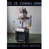 Buy cheap machinery,2015 High accuracy intelligent hydraulic press machine ,machine tools from wholesalers