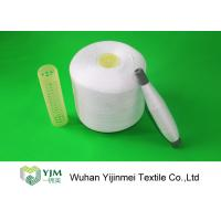 Cheap 100% Polyester Raw White Yarn Core Spun Thread With Paper Cone / Plastic Cone for sale
