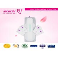 Buy cheap Medical Disposable Lady Anion Napkin Pads Menstrual Period Useage from wholesalers