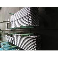 Quality 20MnV6 Metal Guide Rod For Machinery Industry , Diameter 6mm - 1000mm wholesale