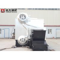 Buy cheap High Temperature Laundry Rice Husk Fired Boiler Q235R Material Two Drums from wholesalers