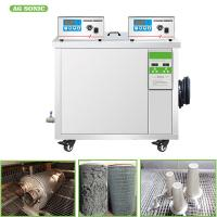 Quality 61L Tank Ultrasonic Filter Cleaning Machine To Remove Oil Dust Rust Carbon Dirt wholesale