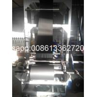 Quality 1200mm Two Layers Co-Extrusion PE Film Blowing Machine 11-30kw wholesale
