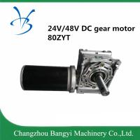 China 80ZYT145 24v 3000RPM 400W length 145mm double shaft with hole /  high speed  brushed  dc motor for ricing simulator on sale