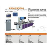 Quality Fully Automatic PVC Bag Making Machine wholesale