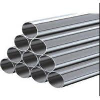 Quality Seamless Steel Tube Stainless Steel Carbon Steel Material OEM Service wholesale