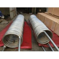 Quality titanium cooling coils ,titanium coil pipe for condenser wholesale