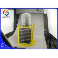 Quality AH-LS/C-6 High Quality Water Proof Long Visibility Distance Navigation Light wholesale
