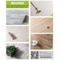 Cheap Simple Pastoral Scenery/Interlocking/Environmental Protection/Wood Grain PVC Floor(9-10mm) for sale