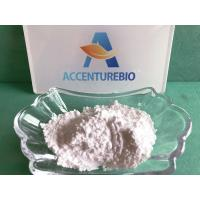 Quality 9067 32 7 Cosmetic Raw Materials Sodium Hyaluronate Crosspolymer Powder wholesale