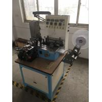 Quality Textile Braid Nylon Tape Ultrasonic Label Cutting Machine 1800W wholesale