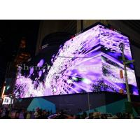 China 3 In 1 SMD Large Full Color LED Signs Outdoor Advertising 6mm Pixel Pitch on sale