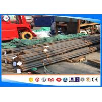 Quality SUJ4 Bearing Steel Bar Alloy Steel Material Round Shape Diameter 10-350 mm wholesale